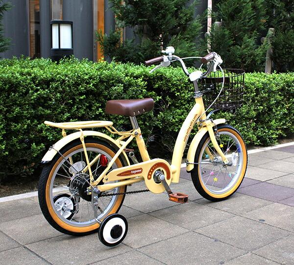 自転車の キッズ 自転車 おしゃれ 16インチ : 自転車 キッズバイク 16インチ ...