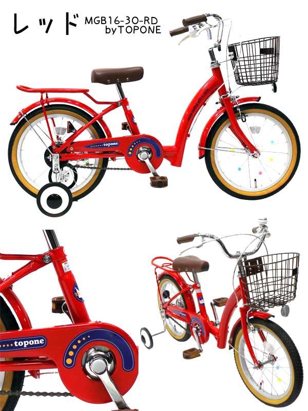 ... 自転車 16インチ 自転車 Kidsbike : 自転車 男の子 16インチ : 自転車の