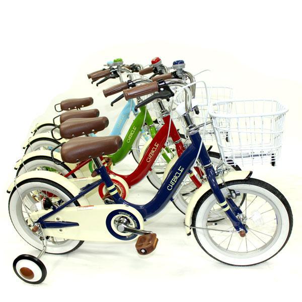 自転車の 自転車 補助輪 : 女の子 子供用 カゴ・補助 ...
