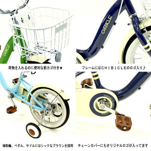 自転車の 自転車 男の子 16インチ : 市場】子供用自転車 16インチ ...