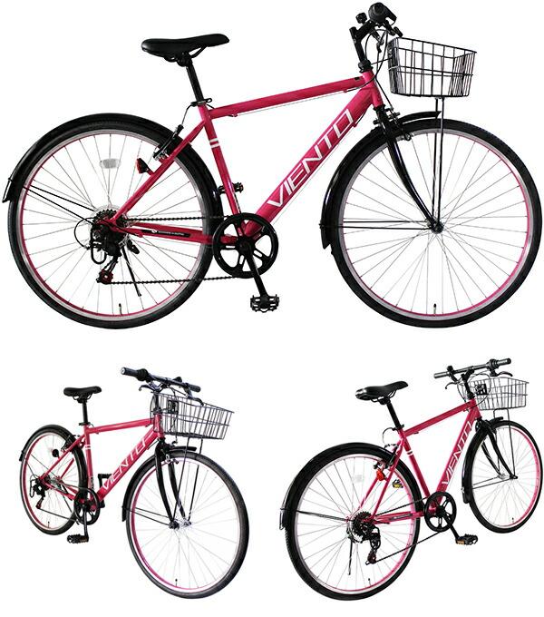 】クロスバイク 26インチ カゴ ...