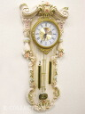 Mildew steering wall clock white rock
