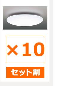LEDH10178W-LDE 10�楻�åȡ�LEDH84179W-LD������