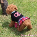 Love & peace and tartan check skirt one piece one co-clothes dog clothes dogware (XS - XL size )《 05P13Dec13 》) of the HUGGY BUDDY'S( ハギーバディーズ) rhinestone