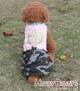 Emblem Camo one piece (Pink) dog clothes dog clothes fake ( XS-XL size ) HUGGY BUDDY's (haggirbdies) 《 05P12Oct14 》