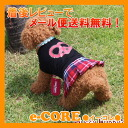 Love & peace and tartan check skirt one piece one co-clothes dog clothes dogware (XS - XL size )《》) of the HUGGY BUDDY'S( ハギーバディーズ) rhinestone