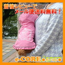 """Girls frirulaincoat / rose pink for small dogs (M-XL size) """"P25Apr15."""""""