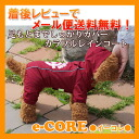 Carafrulaincoat / wine red for dogs (M-XL size) s. ""