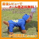 """Caravelle in coat and blue medium - for large dogs (2XL-4XL size) """"P25Apr15."""""""