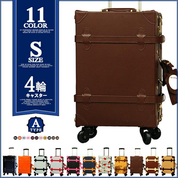 9087軽量スーツケースイエロー
