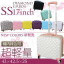Ultra lightweight suitcase carry bag cute 17-inch carry case fashionably cute travel bag travel back low-price 4-wheel for women ladies