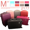 Suitcase carry bag super lightweight 24-inch carry case fashionably cute travel bag travel back low-price 4-wheel ABS popular M size
