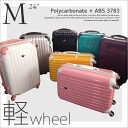 The traveling bag which has a cute 24 inches of suitcase [3783] medium size carrier bag light weight carry case fashion