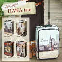 Popularity U.K. retro classical music HANAism Hana ism for trips that a soft carrier bag European carry software carrier bag light weight carry case carrier bag has a cute