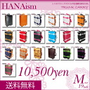 -HANA ism トランクキャリー case size and two-wheel 19 inch