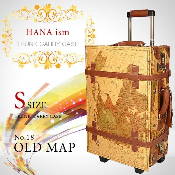 雑誌コドモエ掲載タレント豊田エリーさん愛用HANAismトランクキャリーSサイズオールドマップ