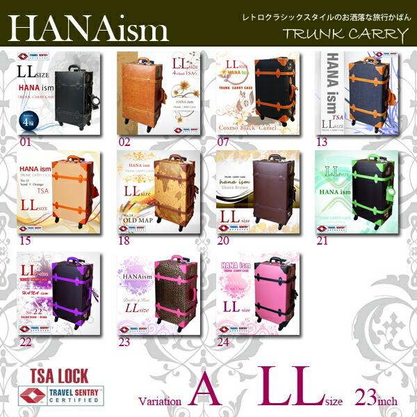 HANAism �ȥ���� TSA��å� ���襤�� ������� �����Хå� ι�Ԥ��Ф� ���� ���������� ��ȥ�