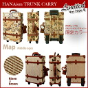 Cute carrying case HANAism fashionable carry bag trunk carry Boston carie suitcase trunk case antique retro ranking travel bag