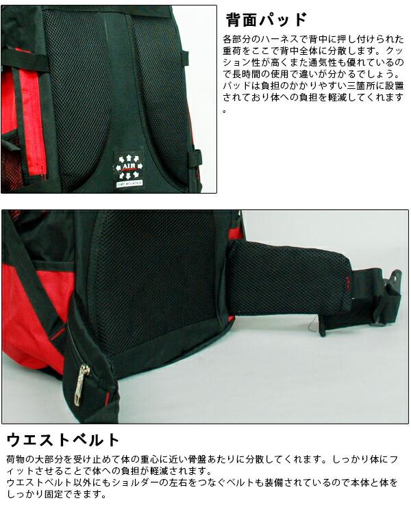 バックパック BACKPACK ザック 登山 リュック リュックサック デイバッグ ディバック ショルダーバッグ バッグ 鞄 30L 40L 45L 55L 60L 80L メンズ アウトドア 登山用 軽量 バックパッカー 旅行 防災 非常用 バックパック BACK PACK 大容量 アウトドア デイパック 非常用 非常持ち出し袋
