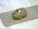 PetSmart pet ( Wed ) feels good! 20 cm × 40 cm cherry color of granite rough finishing