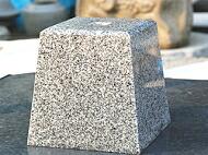 白御影石 束石