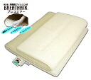 Breath air bed ● single ……