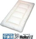 Dacron Jolo Phil cotton bed (care use) …… *fs3gm