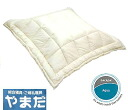The futon that a Dacron aqua cotton large size square kotatsu takes it …… *fs3gm