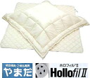 ダクロンホロフィル cotton squares kotatsu bedding comforter...