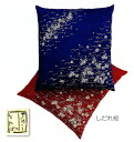 八端 seal Cushion cover cherry 4300... Set of 5