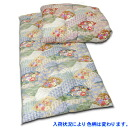 Japanese futon bedding Duvet, single...
