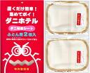 'ダニホテル' Dani adhesive sheet
