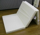 Three profile mattresses fold (youth, care use) …… *fs3gm