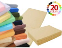 20 Color balance tri-fold mattress 6 cm, single