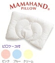"Nishikawa baby pillow ""ママハンド pillow' (with cover)"