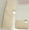 Pad blanket (cotton Mayer )/ wide double) of Nishikawa with floor …… *fs3gm