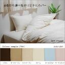e- futon person original ☆ エスニックカラームジボックスシーツ / wide King …… *fs3gm
