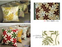 e- futon person original cushion cover (casual pattern) /45 *45