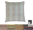 e- futon person original ☆ sum pattern, *63 color stripe cushion cover /59 twilled fabric size *fs3gm