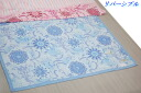 Single cotton blanket can be used with reversible Nishikawa