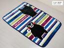 Half blanket blanket *fs3gm of the bear mon