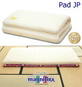 ★ with giveaway ★ magniflex pad JP N / semi-double size regular imports. High memory mattresses.