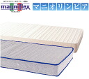 "With ★ ★ マニフレックスマニフレックス mattresses with presents ""マニオリンピア"", single size regular imports long-term warranty data. High resilience mattress * fs3gm"