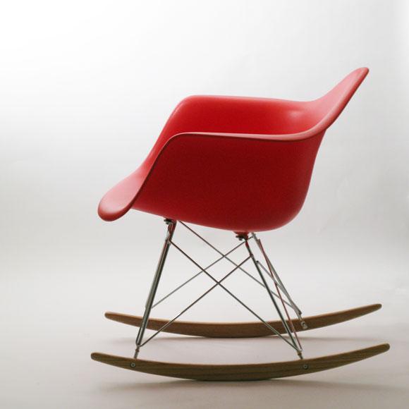 Shell chair rar1