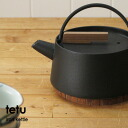 (Tea Kettle / nanbu iron Kettle kitchen tools/minimalist/modern / Makoto Koizumi and Mainichi design award) tetu kettle