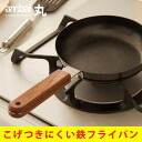 AMBAI egg baked round (Ambi and Mainichi design award / /IH compatible hard eggs Grill / Pan/compact / iron fiberline hard こびり付き / defaulted)