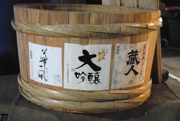 青森弘前カネタ玉田酒造