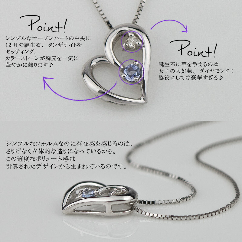 レディース ネックレス ペンダント ダイヤモンド