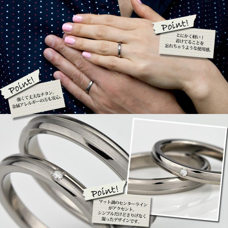 ペア 指輪 ダイヤモンド TITAN