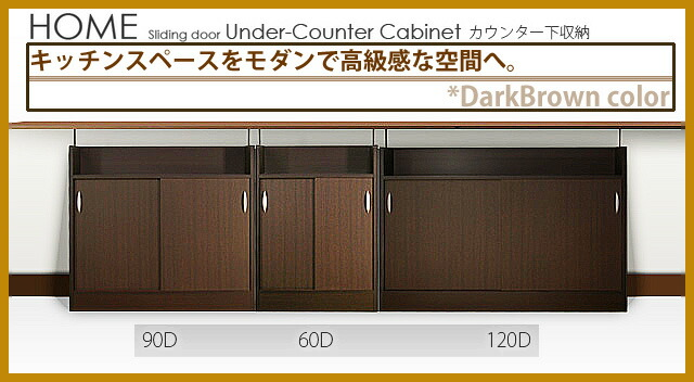 width 120 cm height 85 cm storage cabinets white house fixture